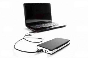 back-up hard drive